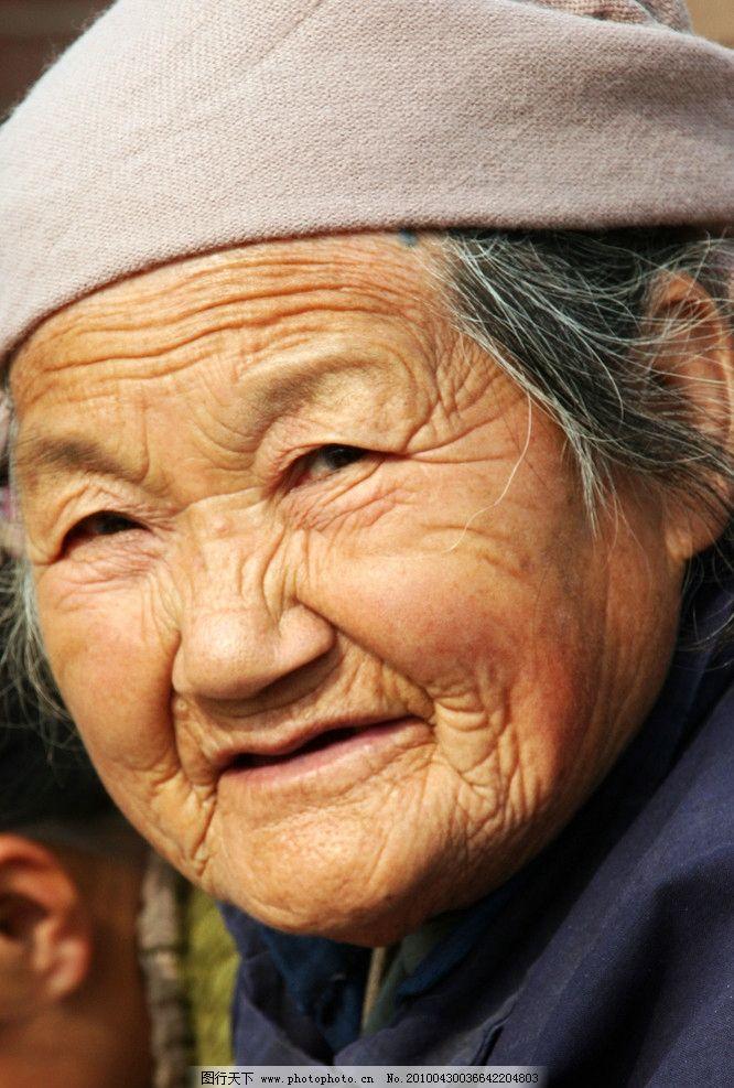 老奶奶图片_老年人物_人物图库