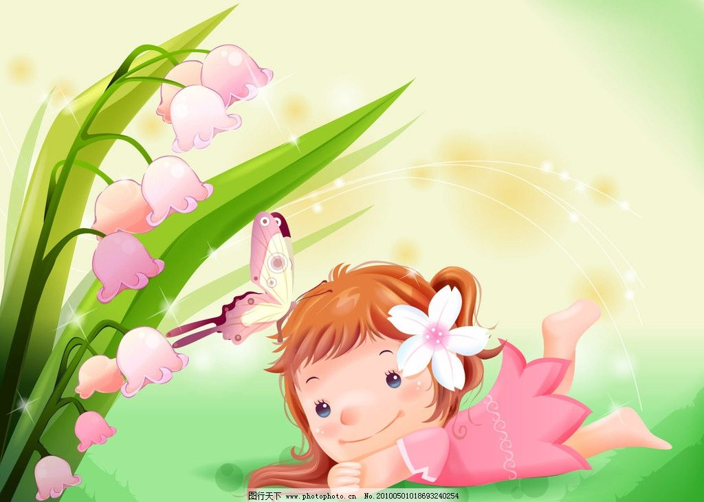草地上玩耍 卡通女孩 草地 蝴蝶 小花 其他 动漫动画 设计 72dpi jpg