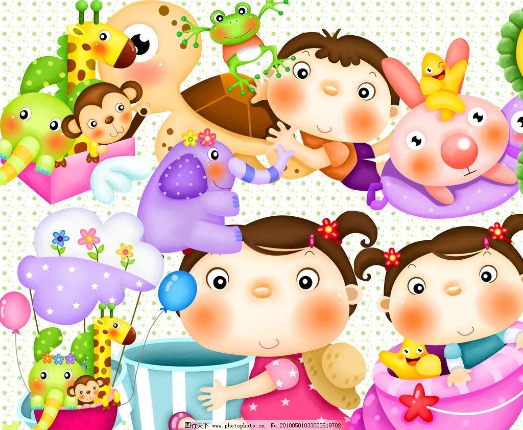 水彩风格可爱儿童图片