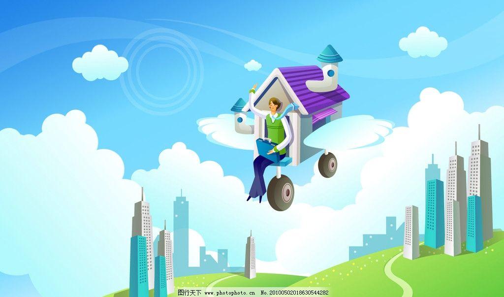 商务卡通图片 飞房子 高楼 卡通科技图片 未来科技 学习 其他 动漫