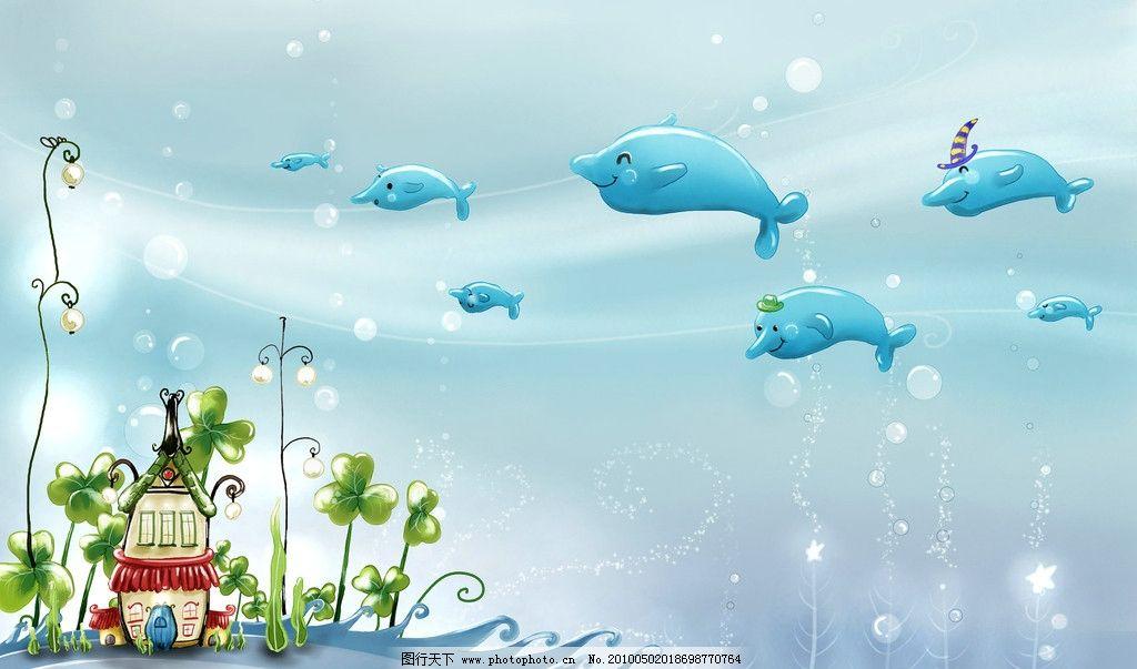 鱼世界 海 卡通壁纸 动漫动画