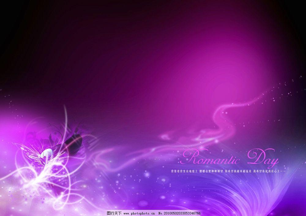影楼模板 婚纱模板 紫色 烟雾 婚纱分层模板 婚纱字体 梦幻 psd分层