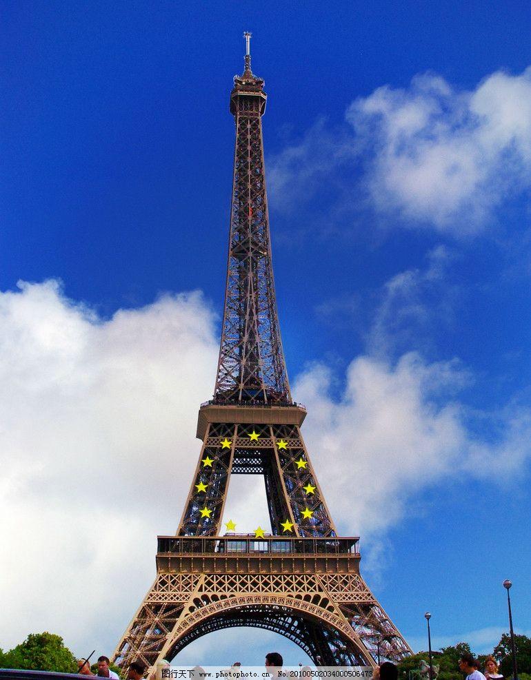 巴黎 埃菲爾鐵塔 埃菲尔铁塔 铁塔 高塔 旅游观光塔 高大 雄伟 法兰西象征 巴黎地标 标志性建筑 世界著名建筑物 道路 行道树 车辆 行人 游客 蓝天白云 景观 景点 著名旅游景点 世界名城 巴黎風光 国外旅游 旅游摄影 摄影 72DPI JPG