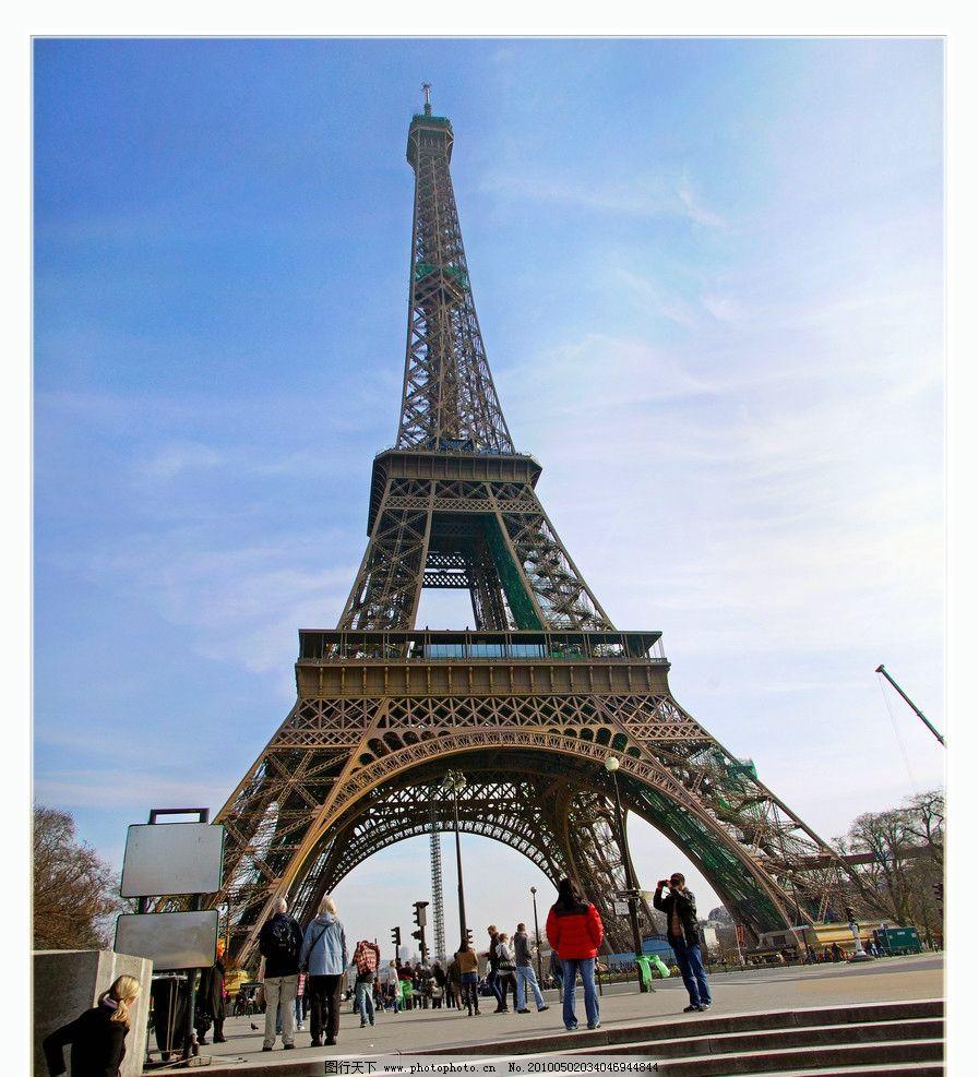 埃菲尔铁塔 铁塔 高塔 旅游观光塔 高大 雄伟 法兰西象征 巴黎地标
