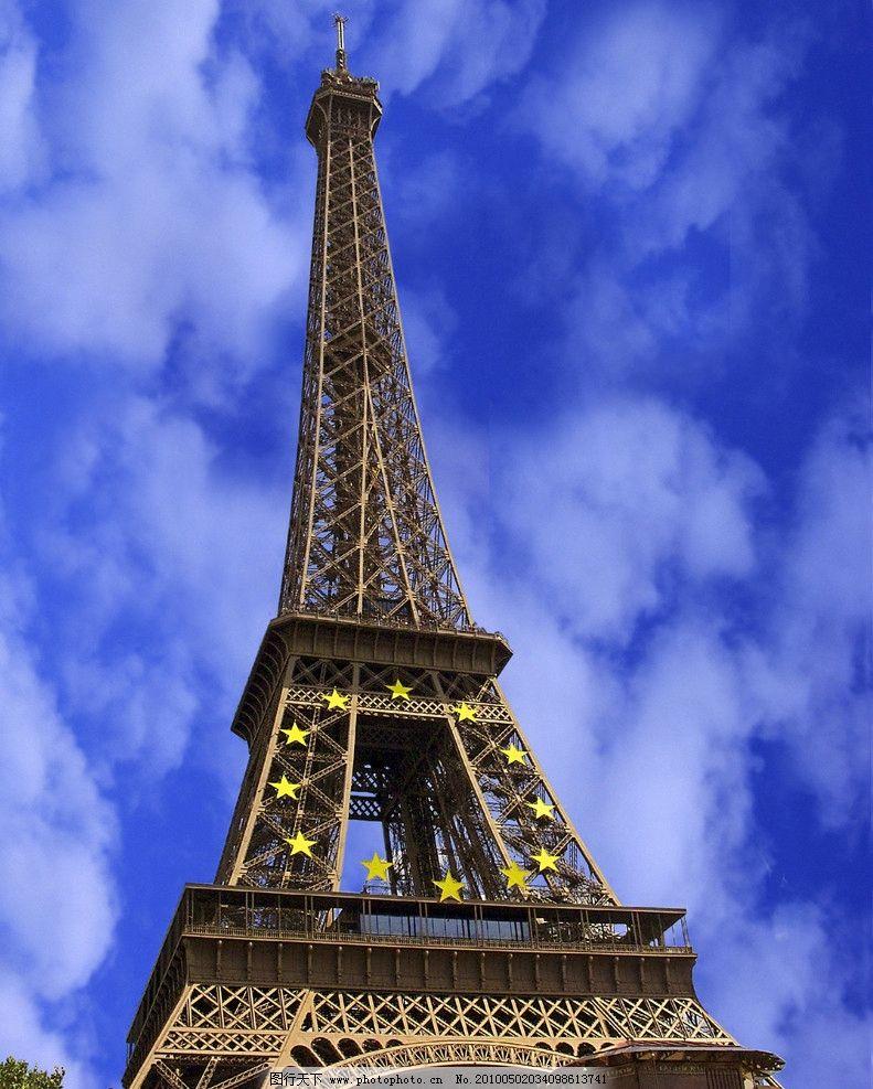 巴黎 埃菲爾鐵塔 埃菲尔铁塔 铁塔 高塔 旅游观光塔 高大 雄伟 法兰西象征 巴黎地标 标志性建筑 世界著名建筑物 蓝天下 宏伟 壮观 行人 游客 蓝天白云 景观 景点 著名旅游景点 世界名城 巴黎風光 国外旅游 旅游摄影 摄影 240DPI JPG