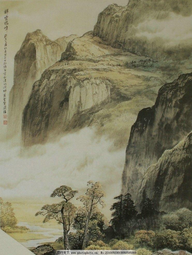 祥云临峰 刘梁经 山水画 艾派 中国国画 现代山水画 高山 云海 绘画书