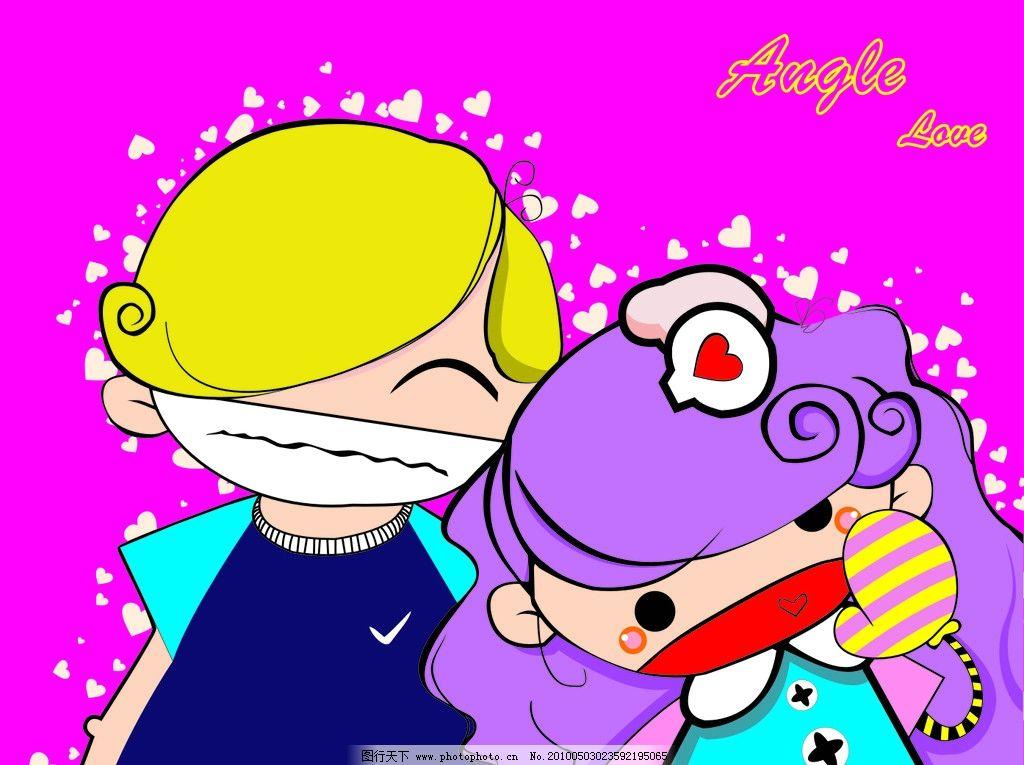 娃娃 可爱娃娃 小夫妻 卡通 天使 angle 爱 love 紫色 心形 卡通娃娃