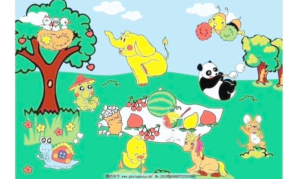 野餐 大象 熊猫 老鼠 小鸭 马 蜗牛 小虫子 鸟窝 蜜蜂 水果 野生动物