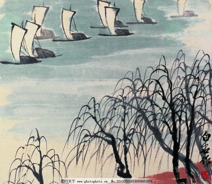 千帆竞技 齐白石国画 齐白石 齐璜 国画 工笔画 水墨画 白石老人 树木