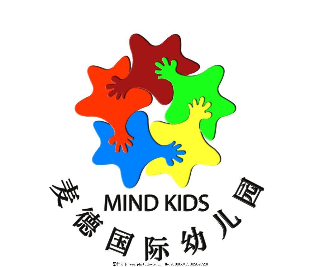 幼儿园logo 小朋友手拉手 和谐 温暖 其他模版 广告设计模板 源文件