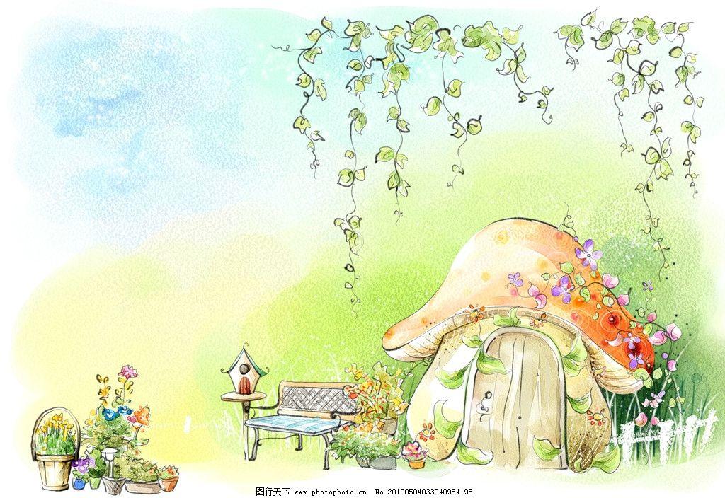 水彩画 水彩风景插画 风景 插画 树叶 花朵 椅子 盆栽 蘑菇 psd分层素