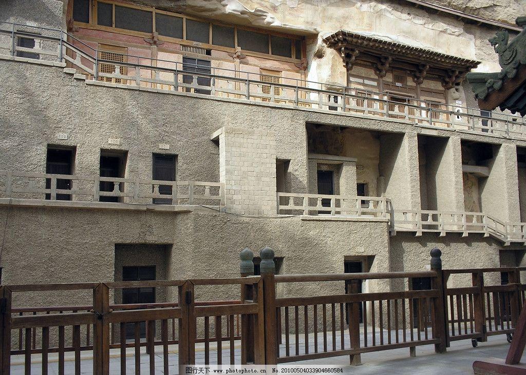 莫高窟壁建筑图片