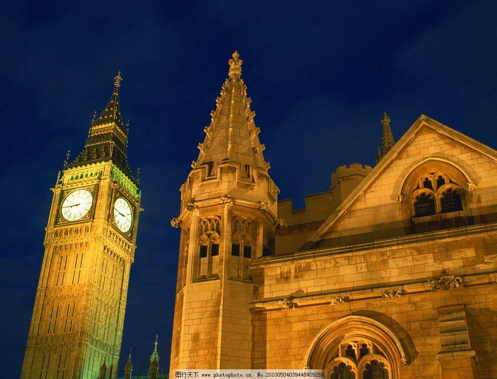 欧式建筑 宗教 城堡 堡垒 教堂 塔 钟楼 古典建筑 房子 建筑摄影