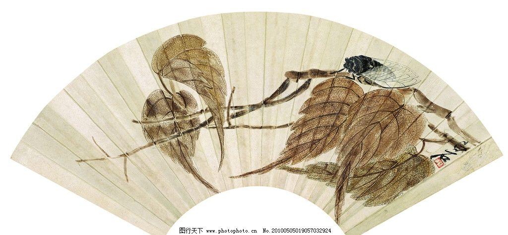 齐白石国画 扇子 扇形 扇面 虫子 树叶 齐璜 工笔画 水墨画