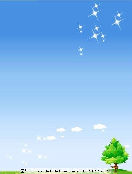 失量风景 蓝天背景 草地 海报背景 蓝天白云 自然风景 自然景观 矢量