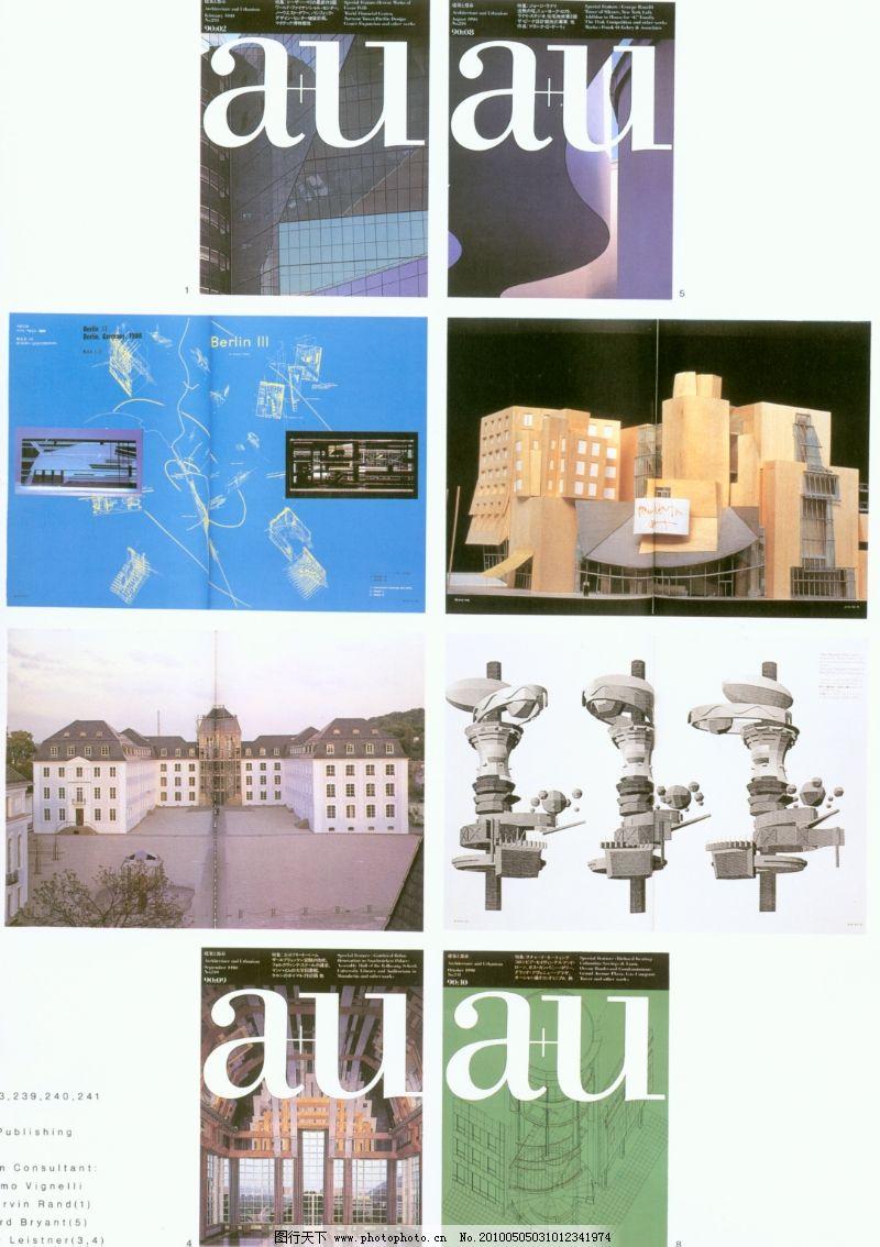 国际书籍装帧设计0119