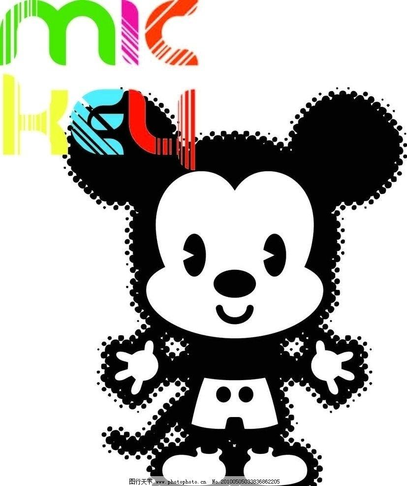 q版米妮(包含位图) disney 卡通 可爱 动画 米妮 迪斯尼 q版 儿童
