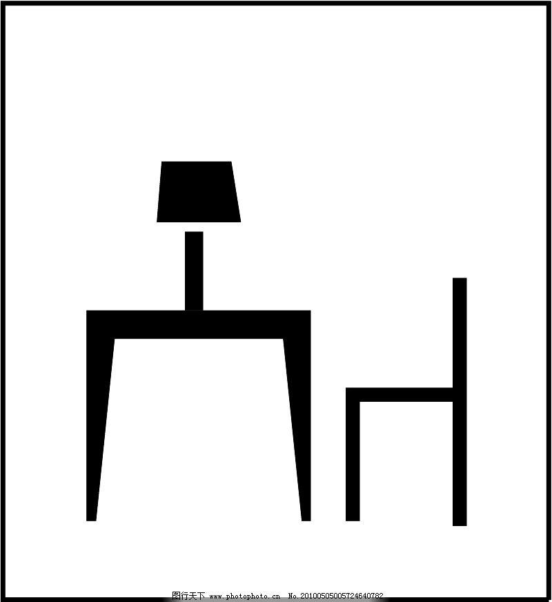 logo 标识 标志 设计 矢量 矢量图 素材 图标 800_872