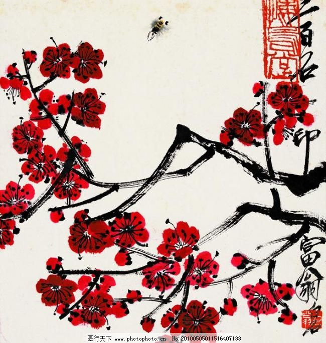 梅花 工笔画 国画 绘画书法 蜜蜂 齐白石 书画 梅花设计素材