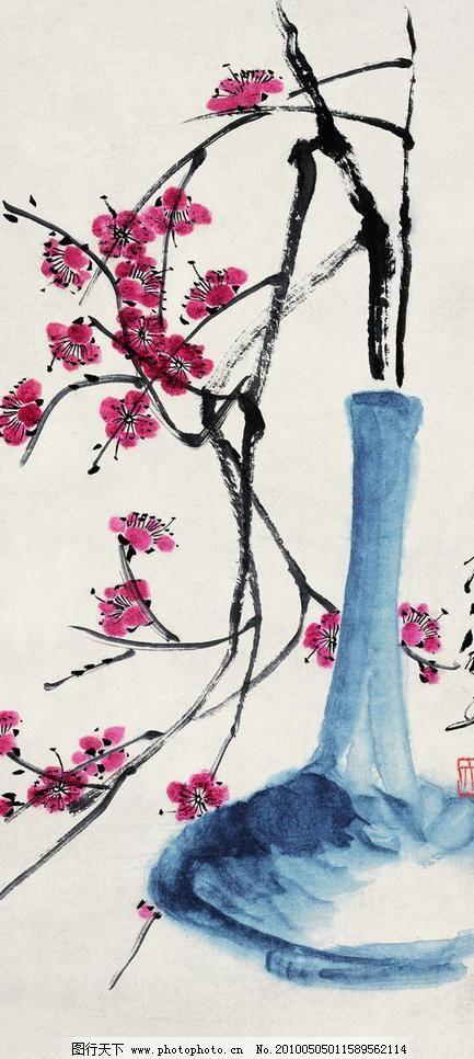 花瓶 陶瓷 瓷器 梅枝 齐白石 齐璜 国画 工笔画 水墨画 白石老人 写意图片