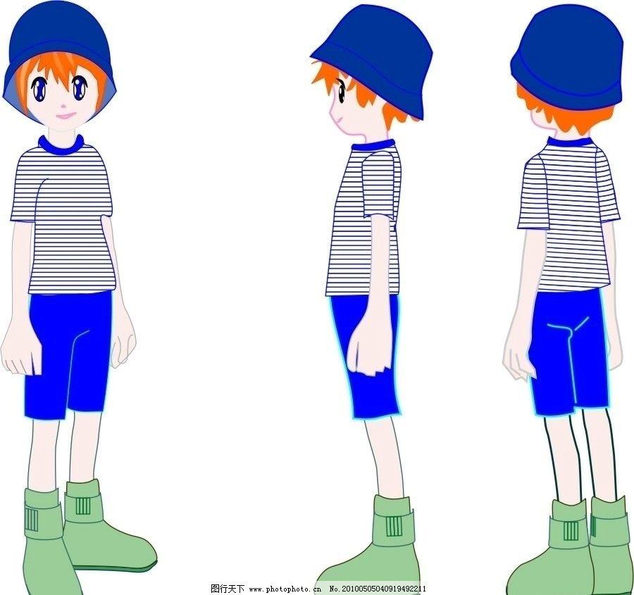 动漫构图 动漫 漫画 小孩 男孩子 卡通 人物 男生 儿童幼儿 矢量人物