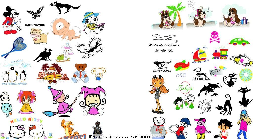 小男孩 小女孩 小动物 滑板男孩 卡通小动物 卡通小狗 卡通小猫咪
