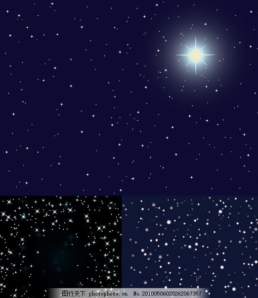 星星 闪光 星空 星光 发光 光点 背景 矢量素材 底纹背景 底纹边框 矢