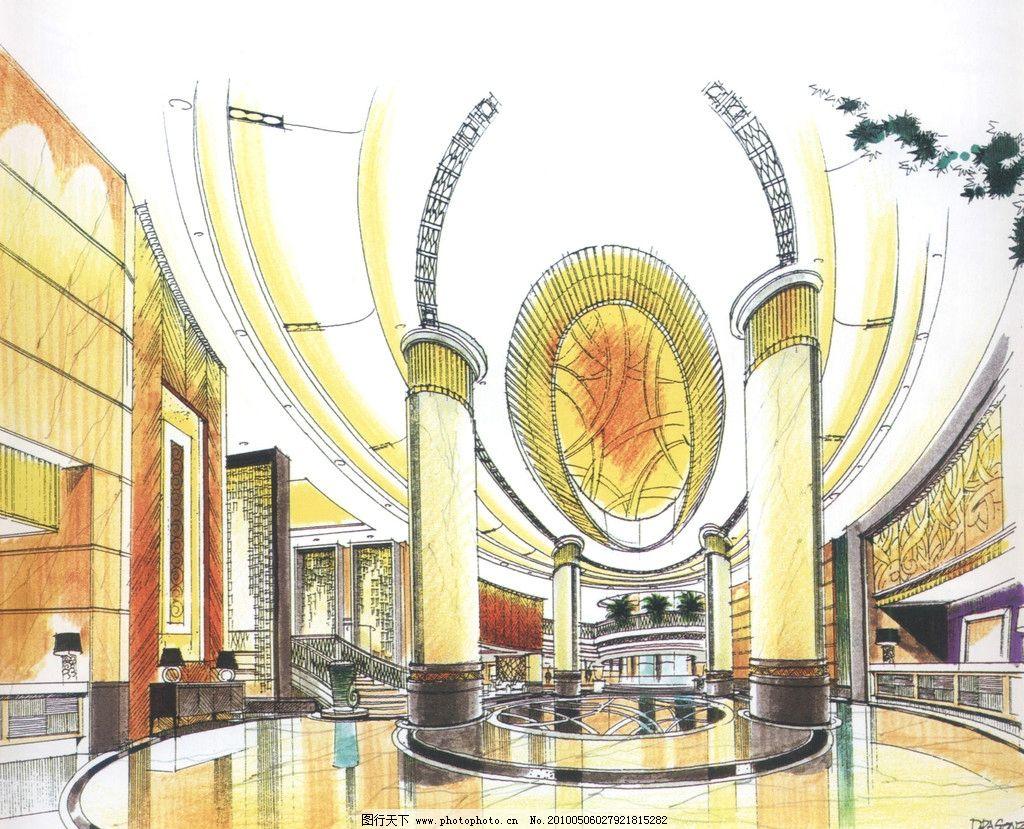 室内设计手绘效果图 酒店 大堂 过厅 欧式 资料