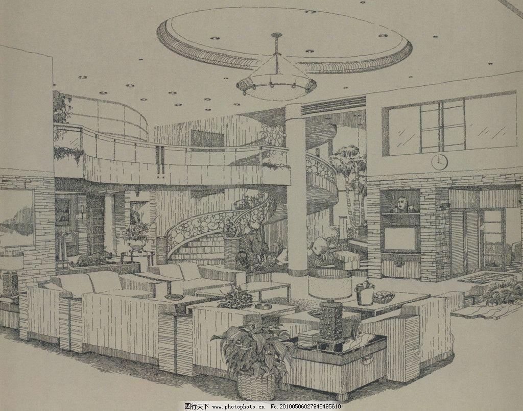室內設計手繪效果圖 室內 酒店 大堂 過廳 沙發 手繪