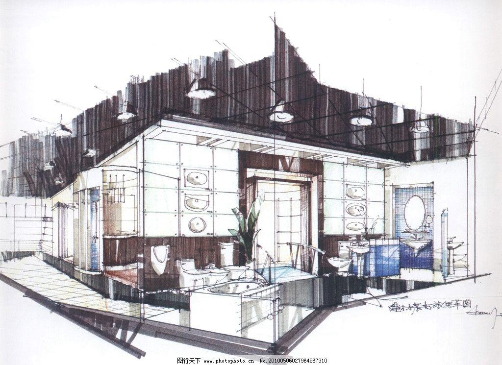 沙发 设计 手绘