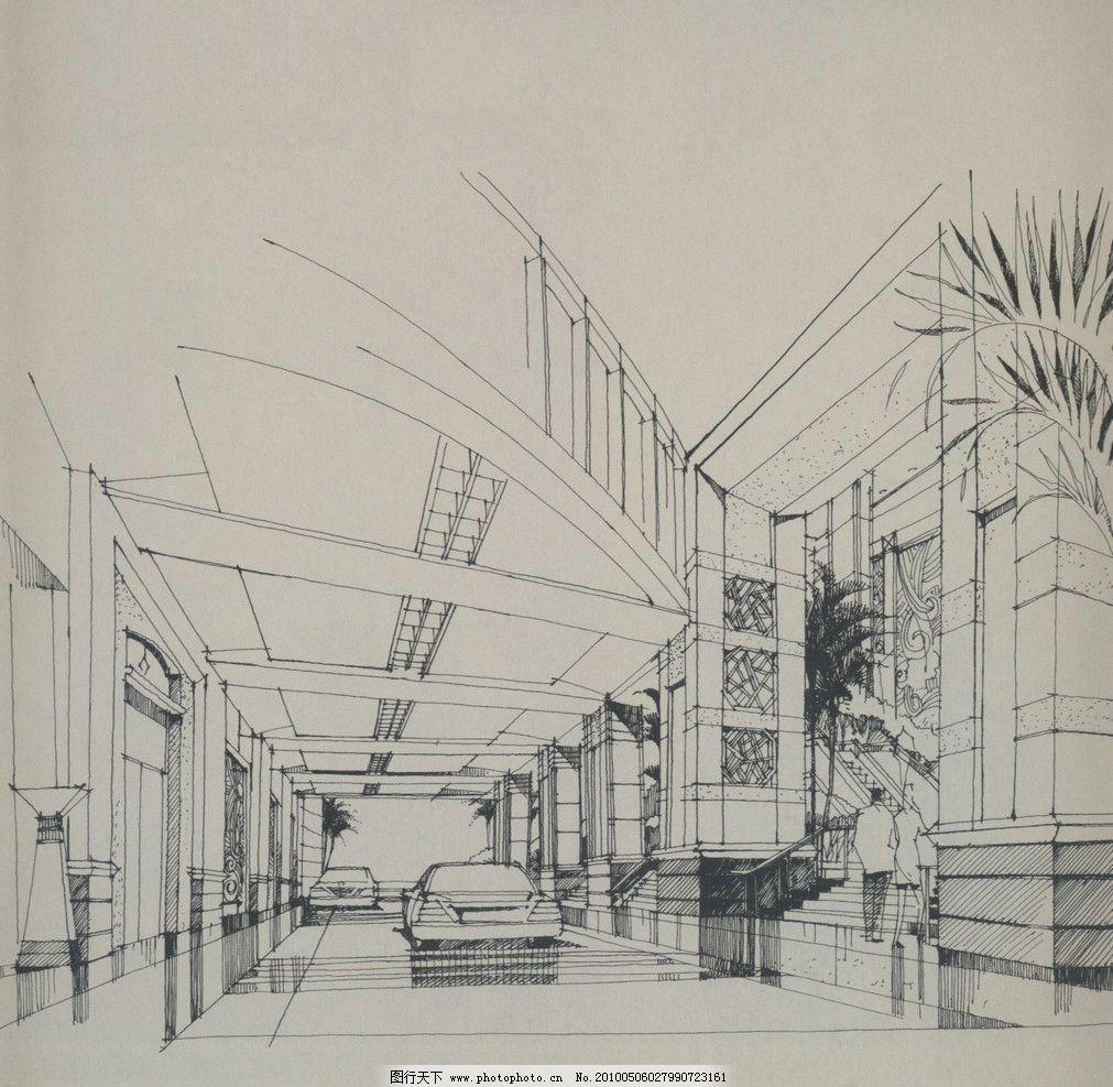 室内设计手绘效果图 酒店 大堂 过厅 单色 楼梯