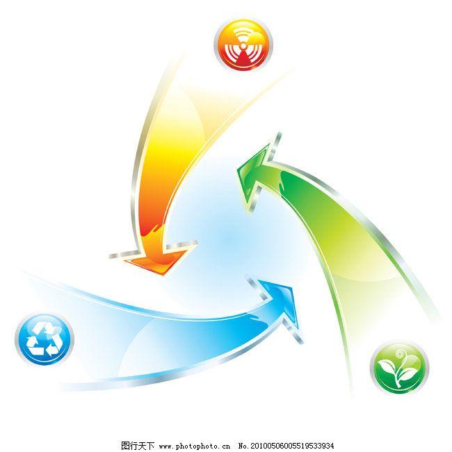 箭头矢量图 箭头矢量图免费下载 三各方向汇聚 其他矢量图