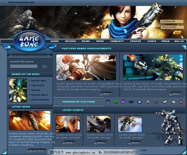 游戏网站设计模板_网页界面模板