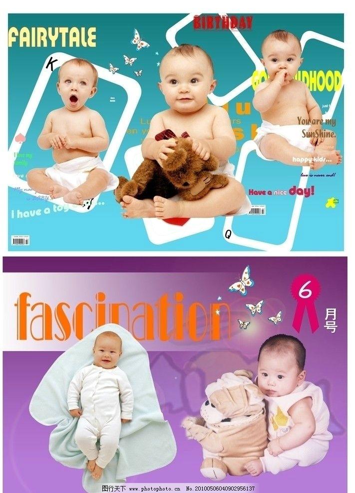 婴幼儿 宝宝 花纹 背景 花蝴蝶 英文 几何格 外国宝宝 小礼带 狗熊