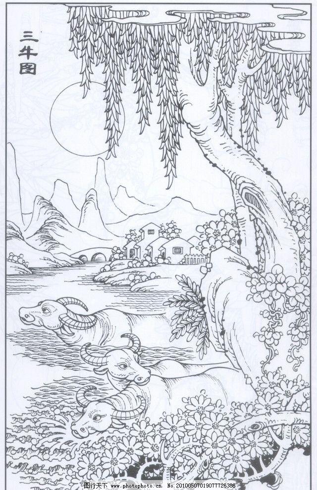 树 柳树 夜色 线描 工笔画 黑白 白描 线条 陈金莺 矢量 陈金莺工笔