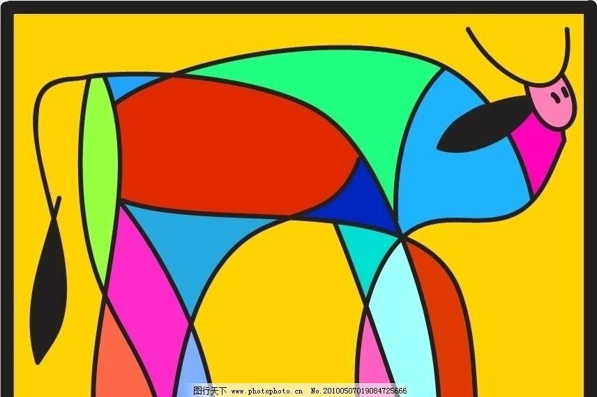 鬼牛 装饰画 抽象 色块 抽象装饰画 矢量素材 其他矢量