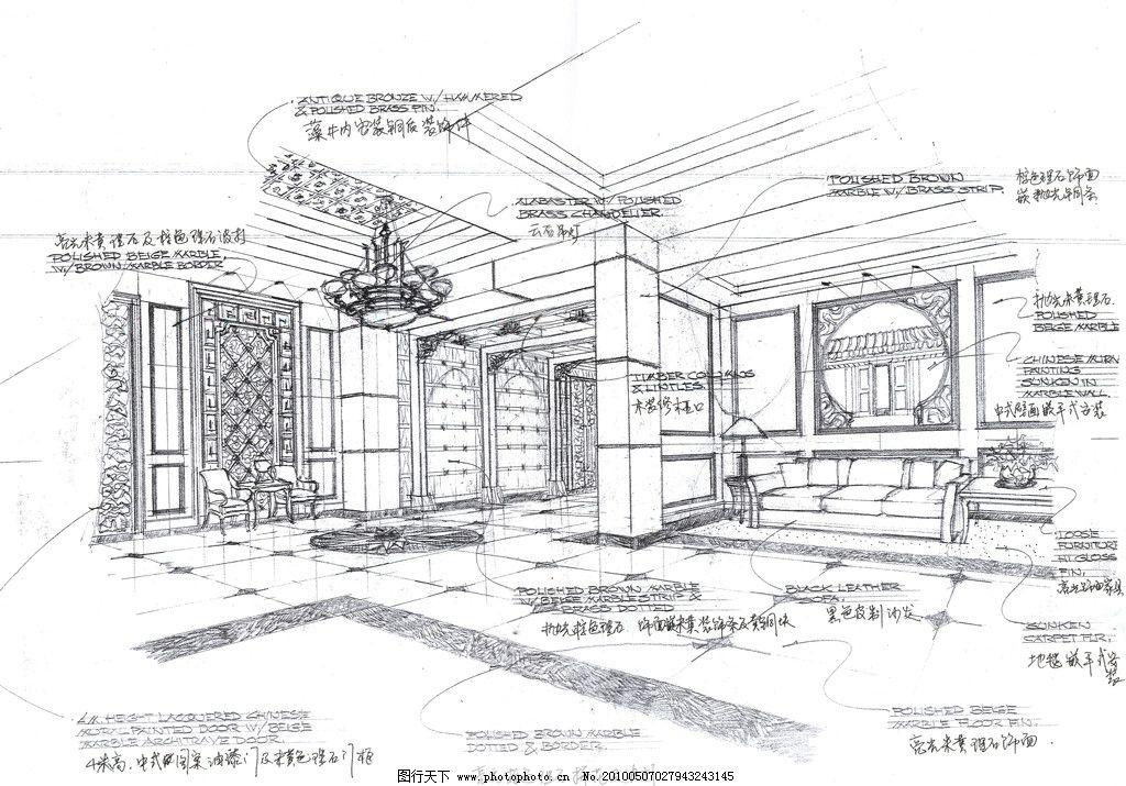 国外室内设计手绘效果图