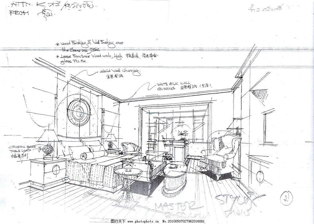 茶室室内手绘效果图