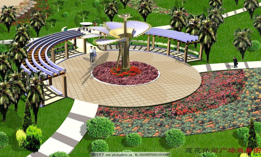 某休闲广场景观效果图 景观 效果图休闲广场 广场 休闲 景观设计 环境