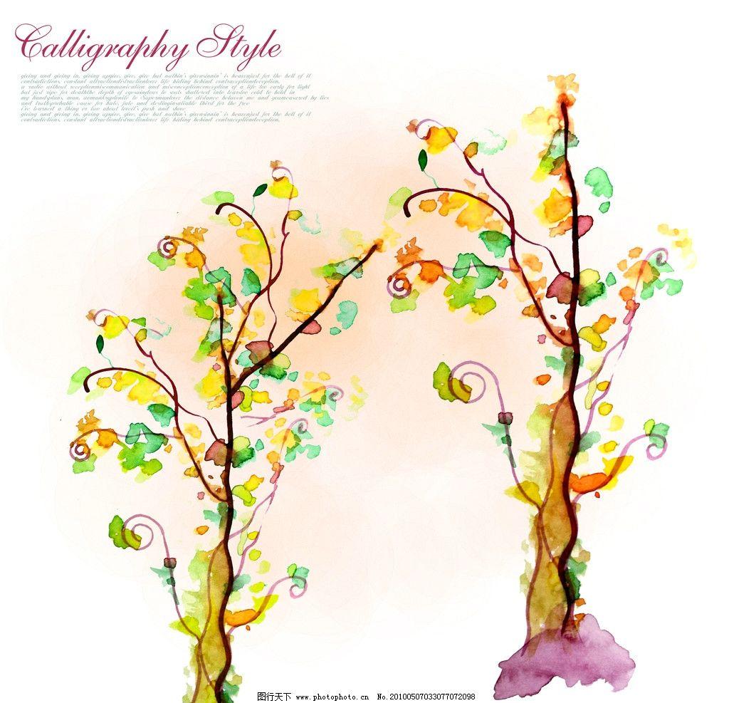 韩国唯美可爱手绘树素材图片