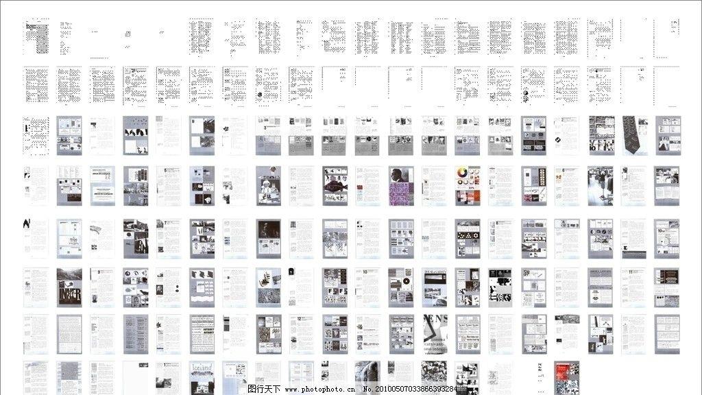 平面设计家庭原理图片地下室设计图图片