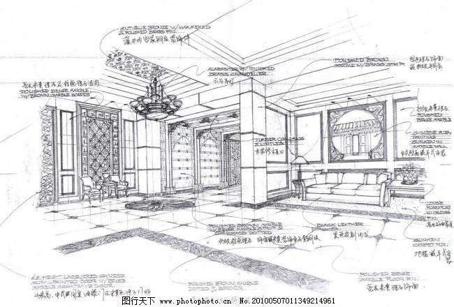 国外室内设计手绘效果图图片