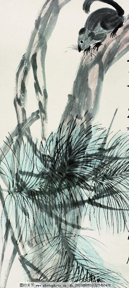 白石国画 工笔画 绘画书法 老鼠 书画 树枝 水墨画 白石国画设计素材