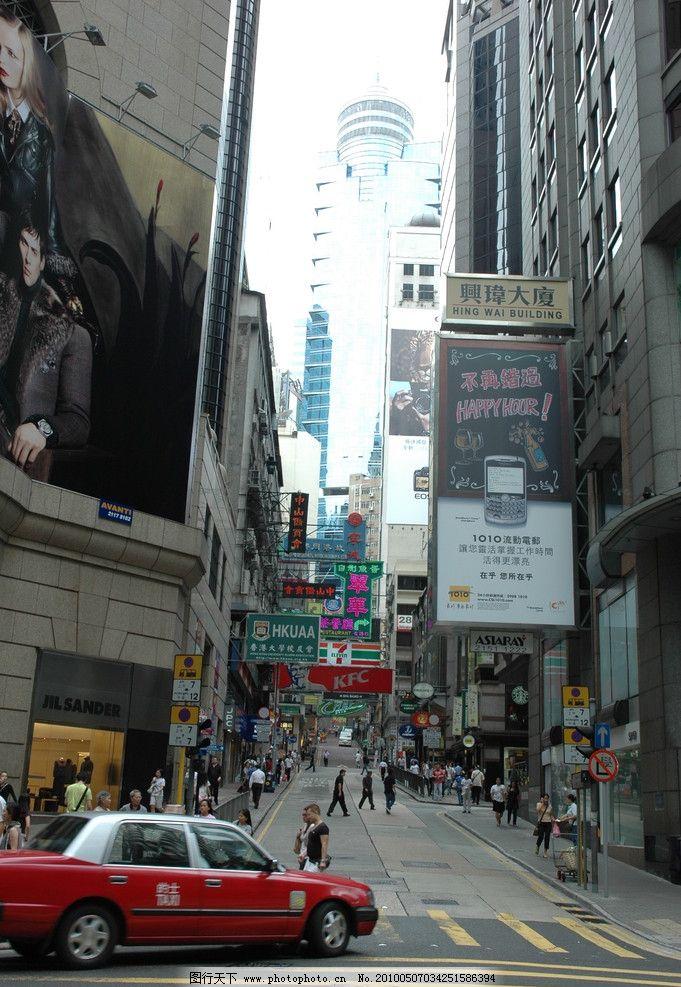 香港街景 中环 兰桂坊 城市 街道 人文景观 摄影