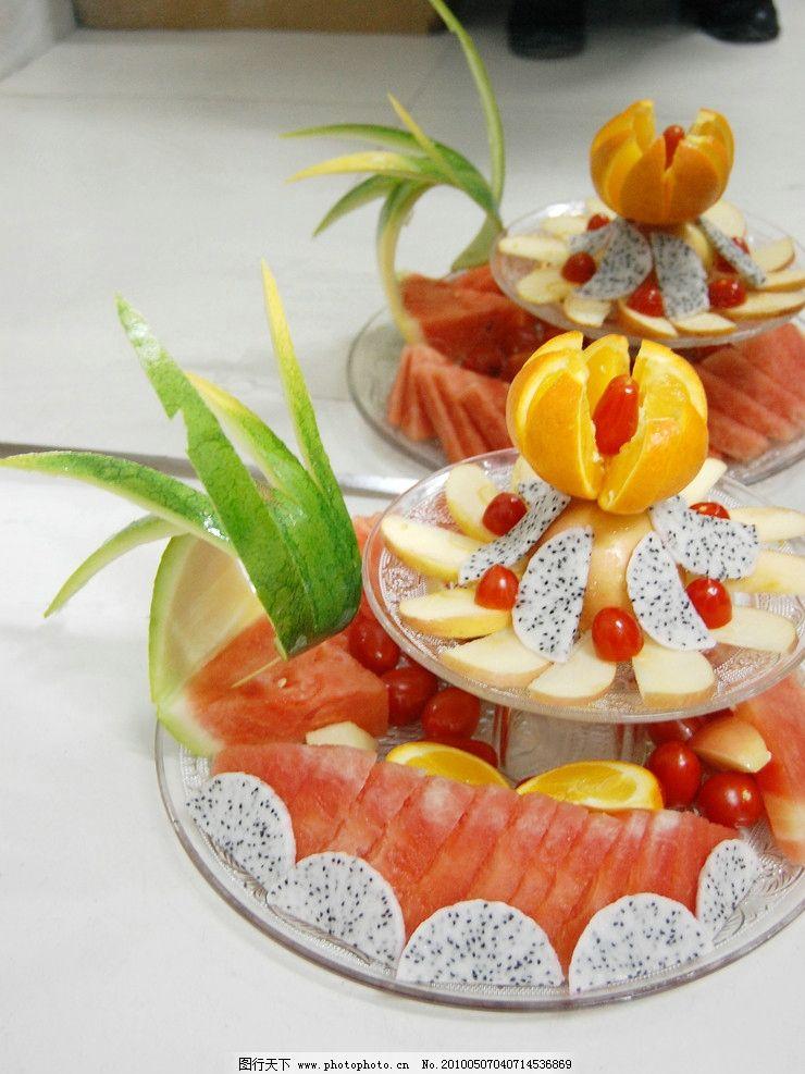 双层果盘 果拼 水果拼盘 各种水果 西切 橙子 西瓜 火龙果 其他 餐饮