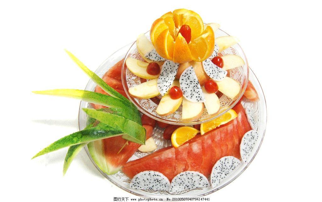 西瓜皮雕刻的水果拼盘