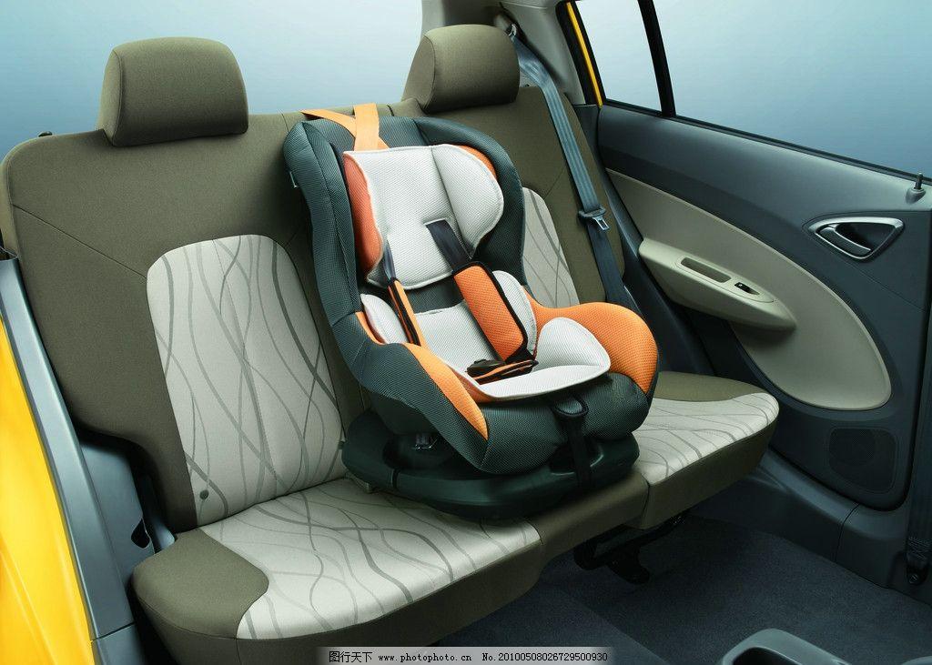 新赛欧 上海通用 雪佛兰 合资品牌 汽车 轿车 后座 儿童座椅 交通工具
