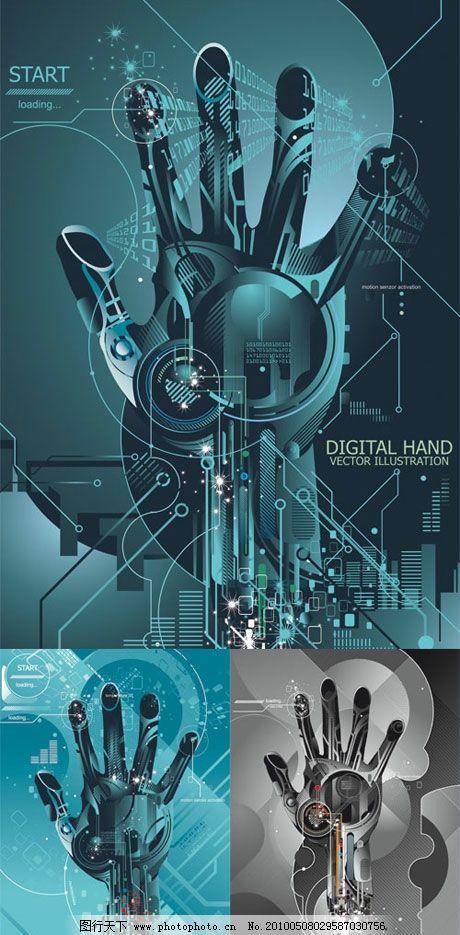 手 电路板结合创意插图矢量素材图片