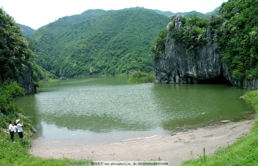 八仙洞天池 湖南 地质公园 乌龙山 山 水 湖 石 游人 风景名胜 自然景
