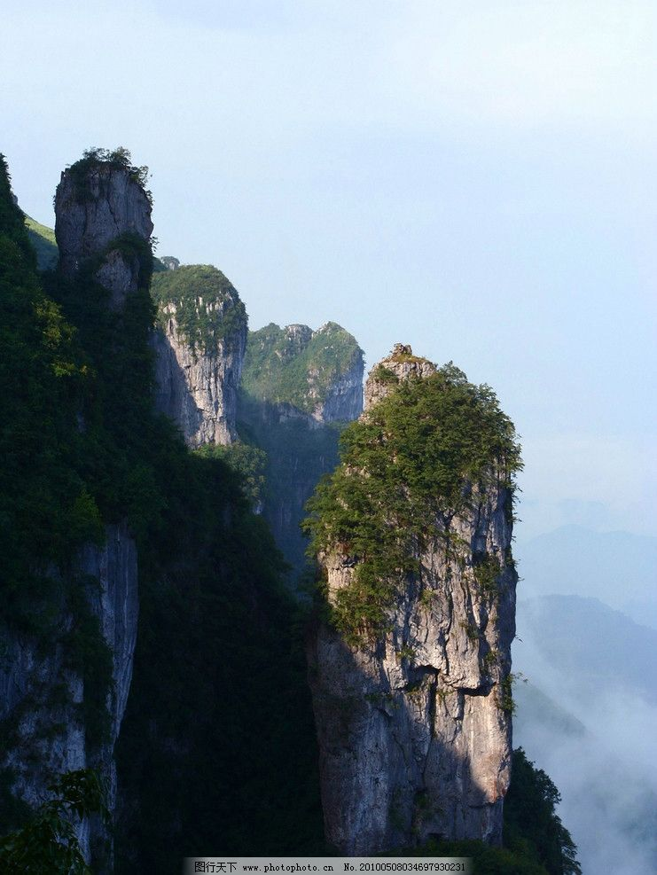 八面山背子岩 湖南 地质公园 乌龙山 山 石 云 雾 风景名胜 自然景观